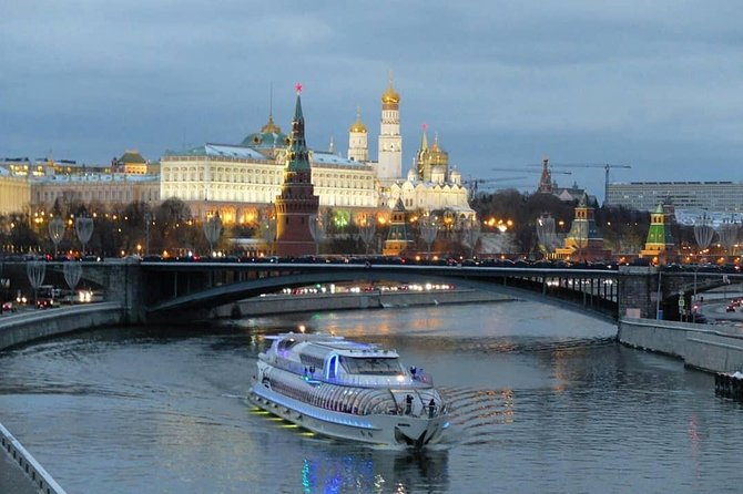 The Moskva River sightseeing cruise