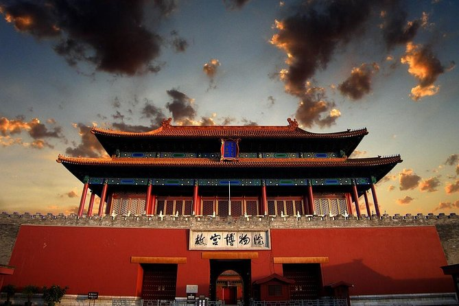 Beijing One Day Private City Tour