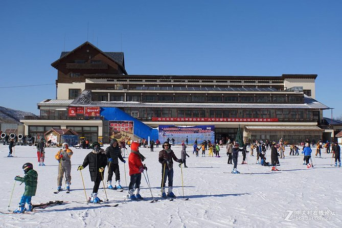 Beijing Private Tour to Badaling Ski Resort and Longqing Gorge Ice Lantern Festival photo 6