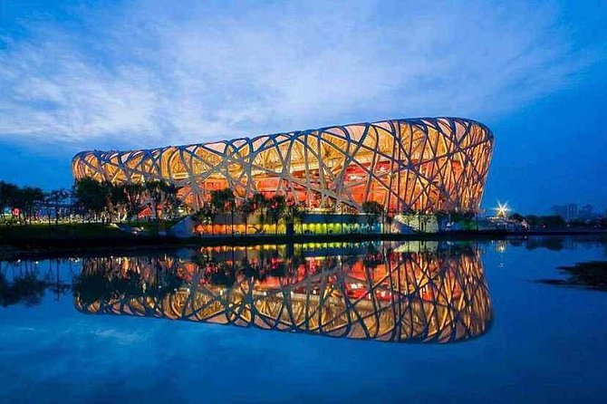Beijing Illuminations Night Tour with Dinner and Ourdoor Hot Spring Experience photo 7