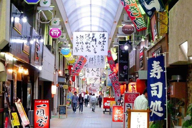 - Beppu, JAPON
