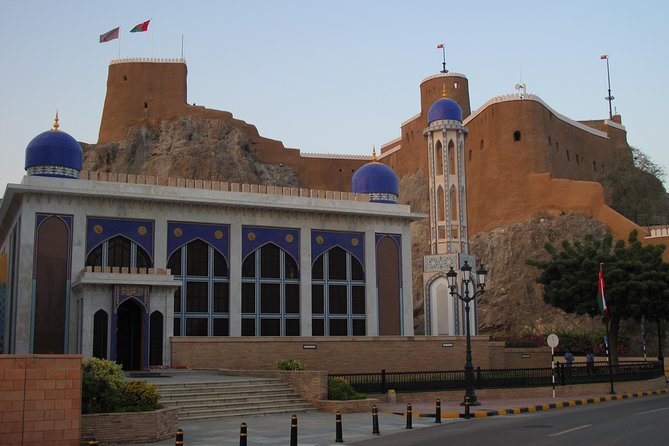 Private Half Day Muscat City Tour Price Up To 2 Person photo 4