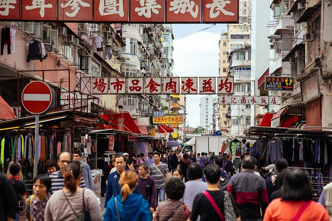 Private Tour: Kowloon Like a Local - the Real Deal photo 4