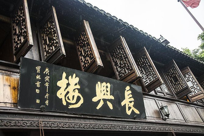Half-Day Private Tour to Nanxiang Ancient Town from Shanghai City photo 2