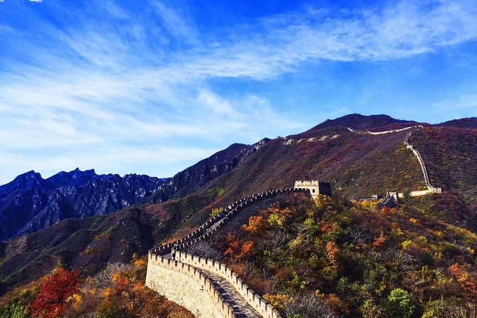 NO SHOPPING Bus Tour: Mutianyu Great Wall Hiking