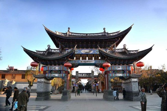 1 Day Dali Tour to Weishan Old Town and Weibaoshan Mountain