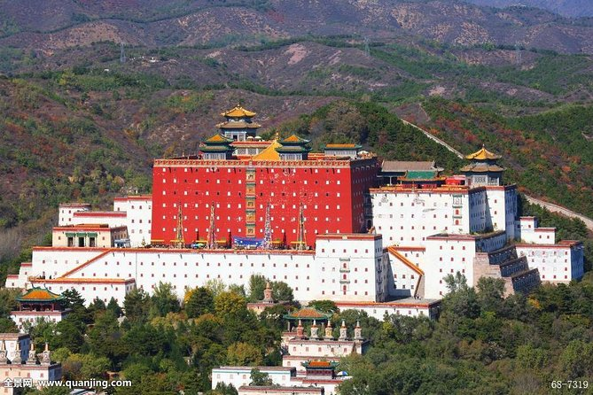 Private One Full Day Tour to Chengde Imperial Summer Resort from Beijing