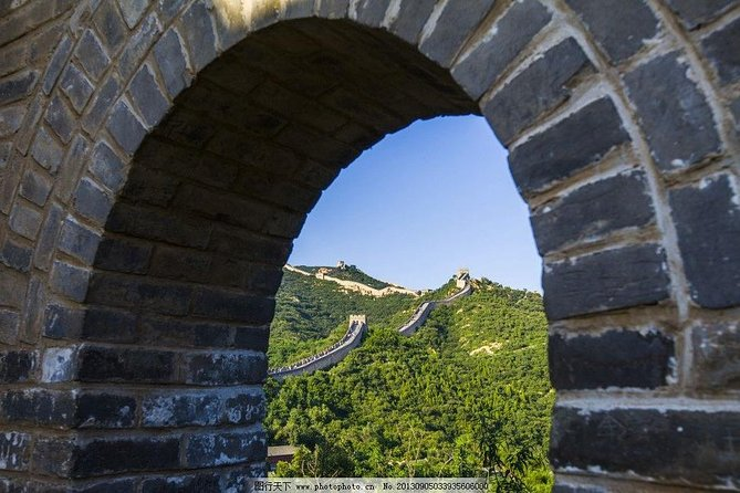 Beijing 2 Days Group Tour Including Mutianyu And Badaling Great Wall photo 4