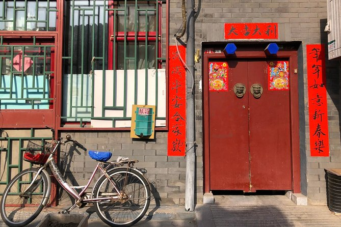 4-Hour Private Beijing Hutong Walking Tour with Peking Duck Lunch