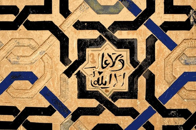 Alhambra: Skip-the-Line to Nasrid Palaces & Generalife