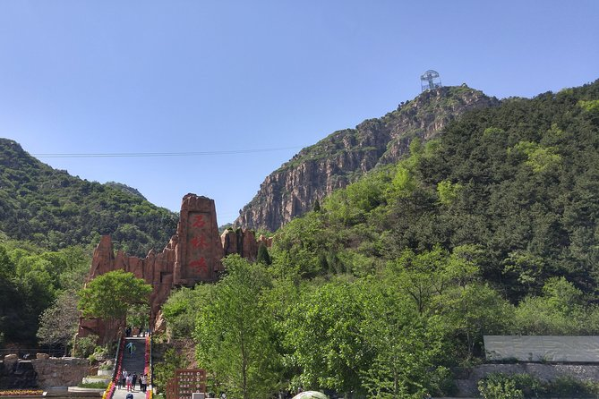 Private Day Trip: Shilinxia Glass Platform and Ming City Wall Park photo 9