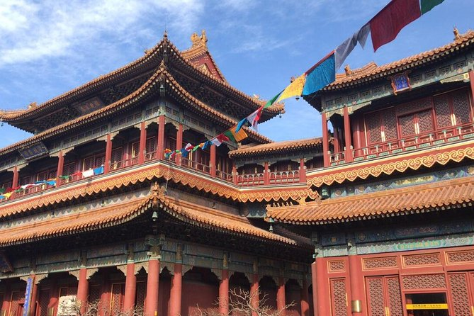 Private Beijing Tour Of Summer Palace, Lama Temple And Olympic Stadiums
