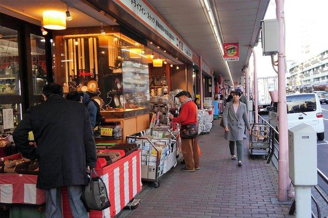 Kappa-bashi kitchen street