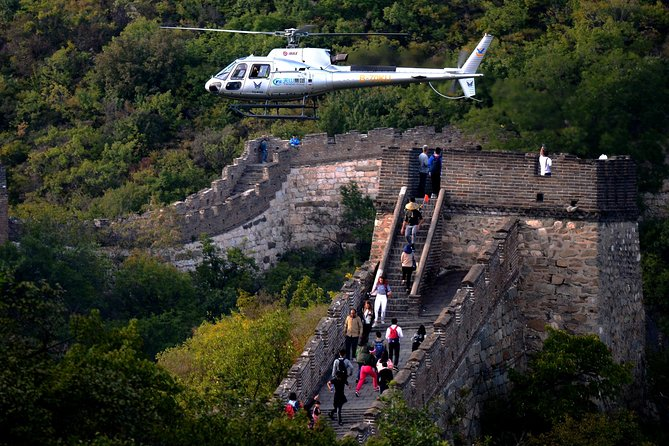Private Helicopter 10 Minutes Bird's Eye Mutianyu Great Wall Tour