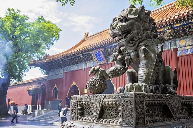 Beijing City Wall, Lama & Confucius Temples and Imperial College Museum Tour