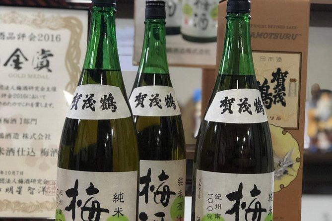 Sake Town Tour in Saijo Hiroshima