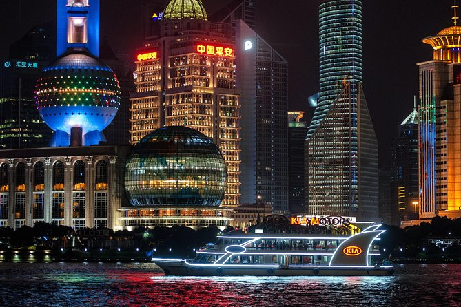 Huangpu River Cruise and Bund City Lights Evening Tour of Shanghai photo 5