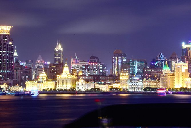 Huangpu River Cruise and Bund City Lights Evening Tour of Shanghai photo 10