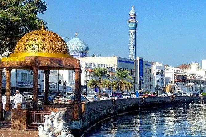 Muscat Impression Half Day City Tour