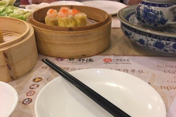 - Zhuhai, CHINA