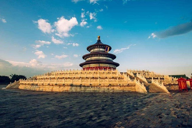 Private Beijing One Day Tour From Shanghai 's Hotel Including Transfer Service