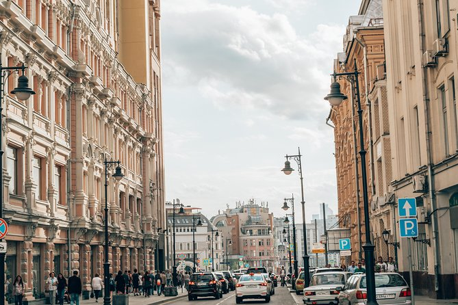 Private Moscow City Driving Tour