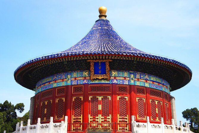 Private Custom Tour: Beijing in One Day photo 9