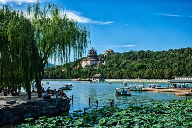Private Custom Tour: Beijing in One Day photo 7