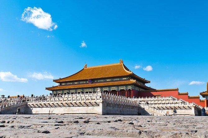 VIP Viator: la Cité Interdite de Pékin avec représentation spéciale de la galerie du trésor et des ruines de la Grande Muraille à Badaling