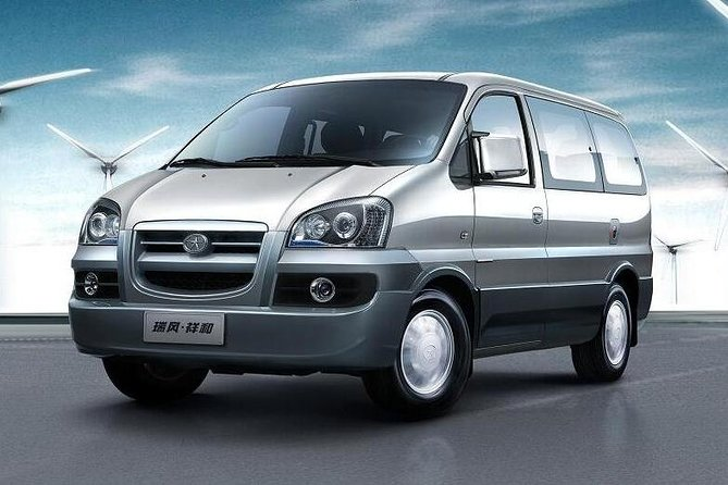 Xi'an Airport Transfer: From Hotel to Xianyang International Airport