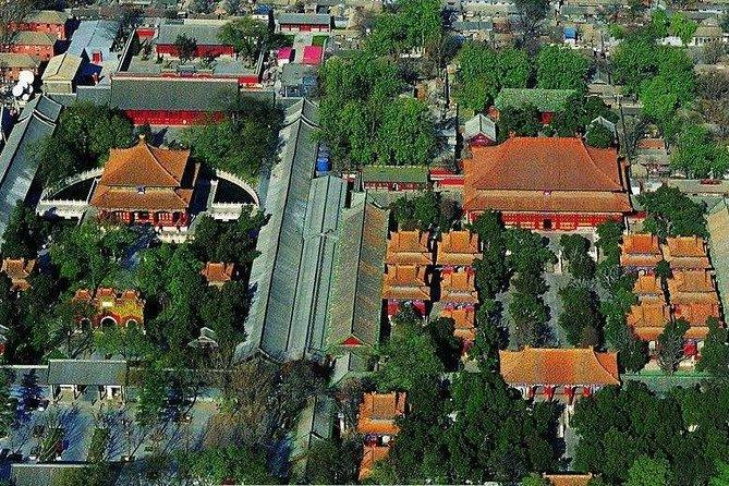 Excursion d'une demi-journée à Tiananmen, Jingshan, allée Nanluogu, temple Lama
