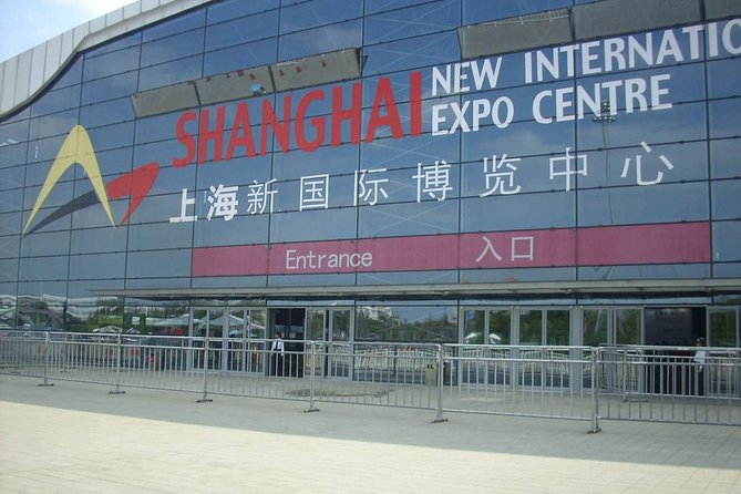 Private Transfer: Shanghai New International Expo Centre and City Hotels photo 1