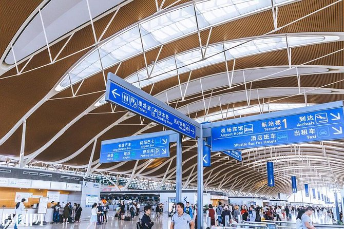Xi'an Airport Arrival or Departure Transfer Service with English-Speaking Driver