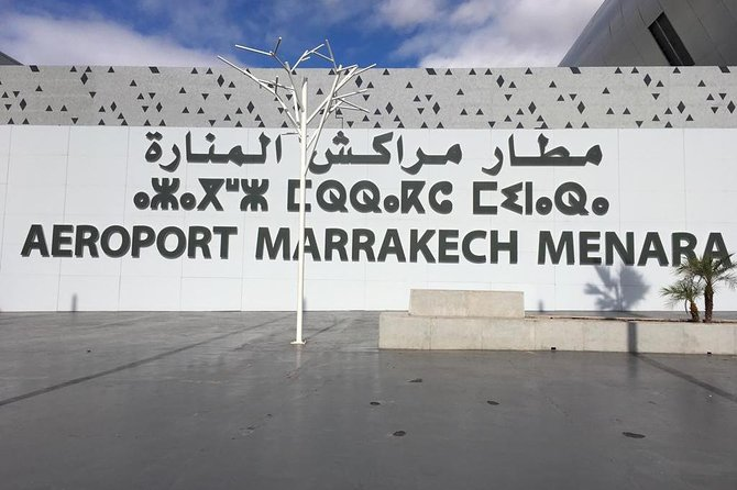 AIRPORT TRANSFER - Marrakech Menara