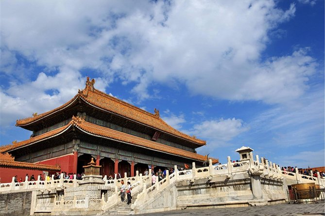 Private Custom Tour: Beijing in One Day photo 4