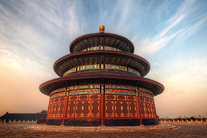 Private Custom Tour: Beijing in One Day photo 2