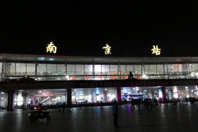 Private Transfer to Nanjing Railway Station from City Hotels
