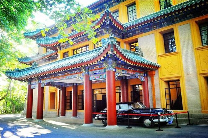 Nanjing Private Day Tour of The Republic Era with Lunch