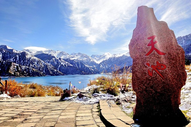 Private Round-Trip Transfer to Tianchi Lake at Tianshan Mountains from Urumqi photo 2