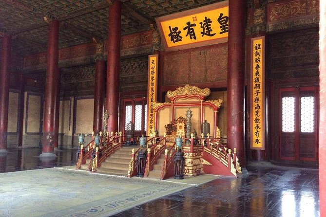 2 Days Private All-Inclusive Tour:Great Wall & Forbidden City & Temple of Heaven