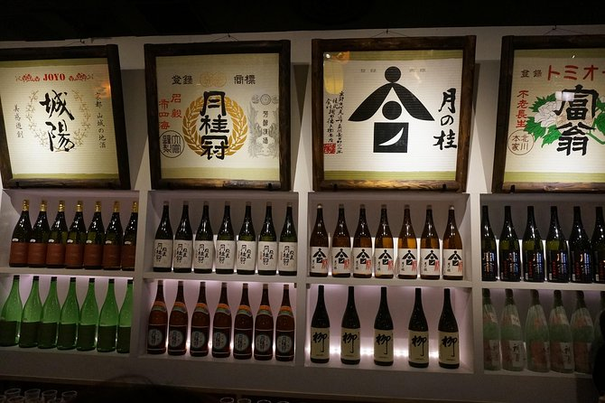 Tastes of Kyoto: private guide to Fushimi Inari and Sake breweries (Private) photo 4