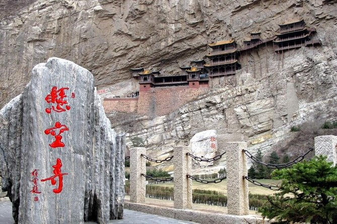 Private Transfer Service: 2-Day Datong from Beijing photo 4