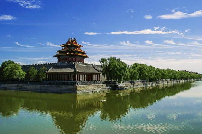 5 Day Guided Tour to Beijing Highlights
