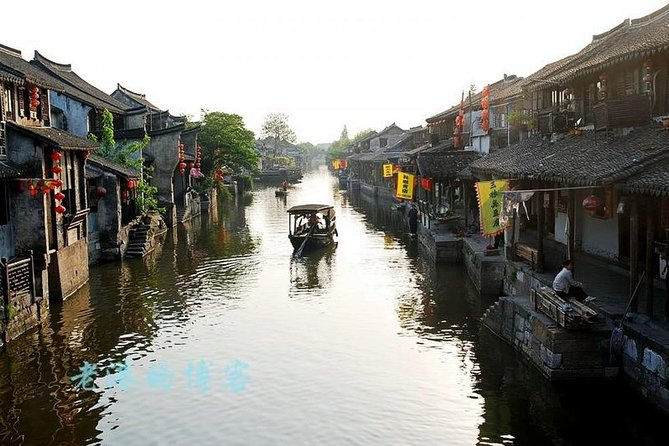 Hangzhou Private Transfer to Shanghai with stop-over at Xitang Water Town