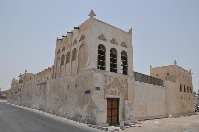 Bahrain's Old Capital | Manama, Bahrain - Lonely Planet