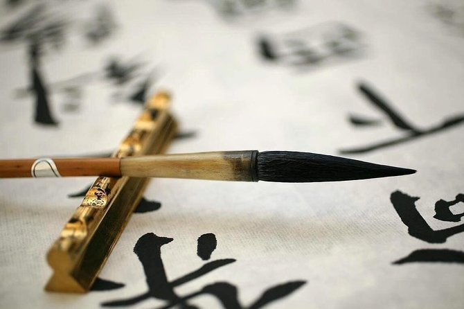 2-Hour Private Chinese Calligraphy Workshop in Beijing