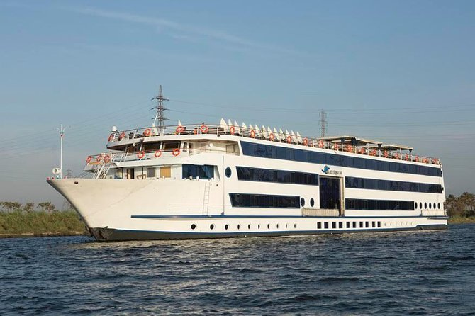 Nile Cruise Luxor - Aswan 4 Nights 5 Days full board with sightseeing photo 1