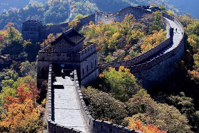 Tianjin Private Day Trip to Forbidden City and Mutianyu Great Wall by Bullet Train