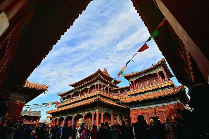 Private Walking Tour to Lama Temple, Tian'anmen Square and the Forbidden City