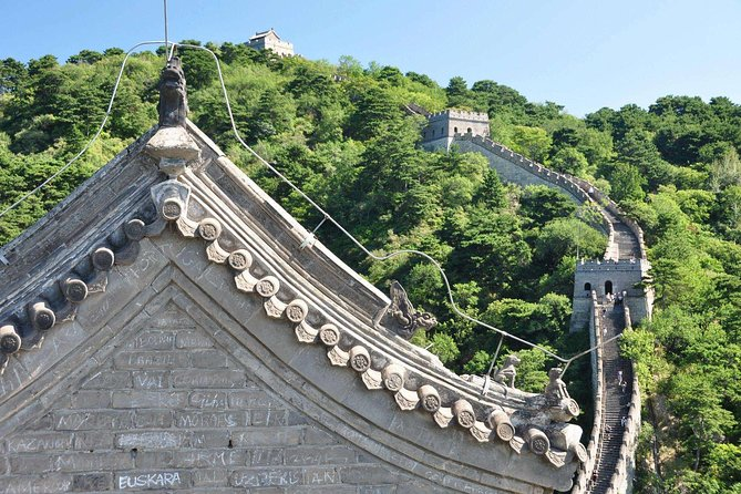 Beijing Mutianyu Great Wall Tour with Night View of Simatai and Gubei Water Town